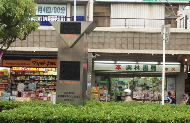 東 大阪 市 天気