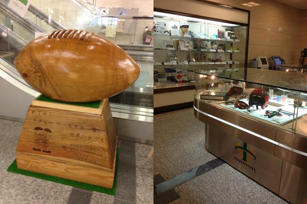 木製ラグビーボールと東大阪ブランド展示コーナー