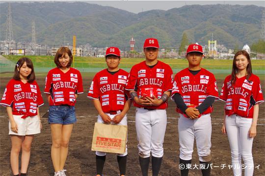 東大阪が本拠地、プロ野球独立リーグ「B.F.L.」参入の06BULLS
