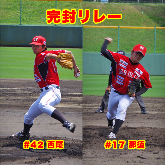 06BULLS vs 兵庫BS 20160517-花園-