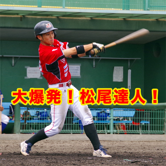 06BULLS vs 兵庫BS 20160614-花園-