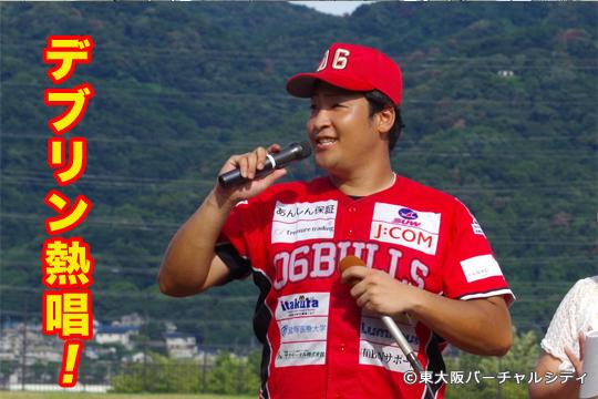 東大阪が本拠地、プロ野球独立リーグ「B.F.L.」参入の06ブルズ