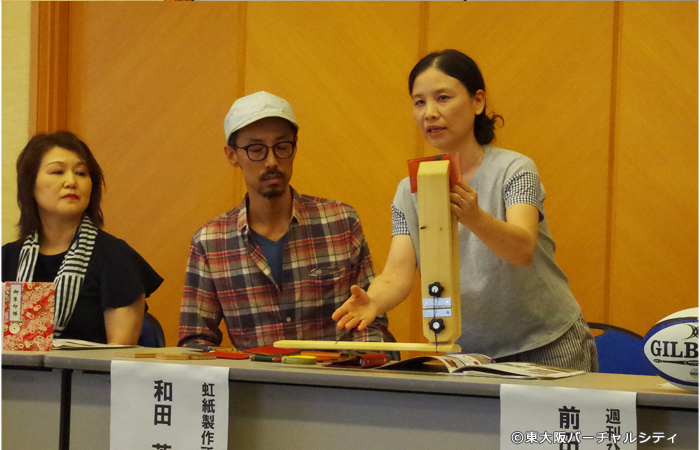虹紙製作所の和田英男氏と奥様