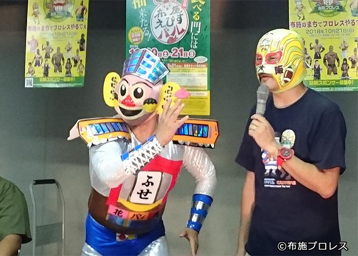 マスクド東大阪も記者会見にはふせロボくんと一緒に参加致しました。
