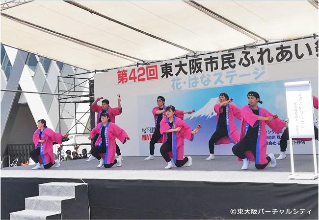 東大阪バーチャルシティ会員の由寿会さんもパフォーマンスを披露