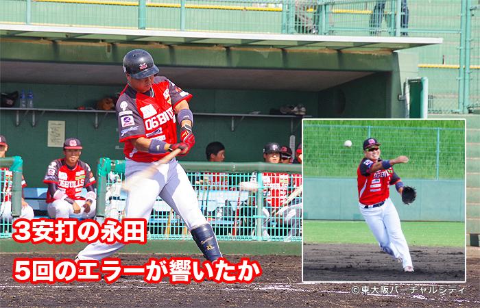 3安打の永田、しかし守備で致命的なエラーが