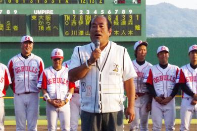 優勝セレモニーの最後に斉藤共同代表の挨拶