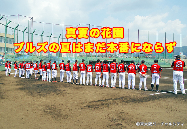 真夏の連戦 vs和歌山ファイティングバーズ 2020/08/24