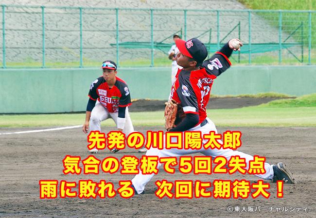先発は川口。試合直前に「東大阪バーチャルシティによく書いてもらうようにがんばろ!」ってw 期待してるから厳しく書くんです!頑張れ川口