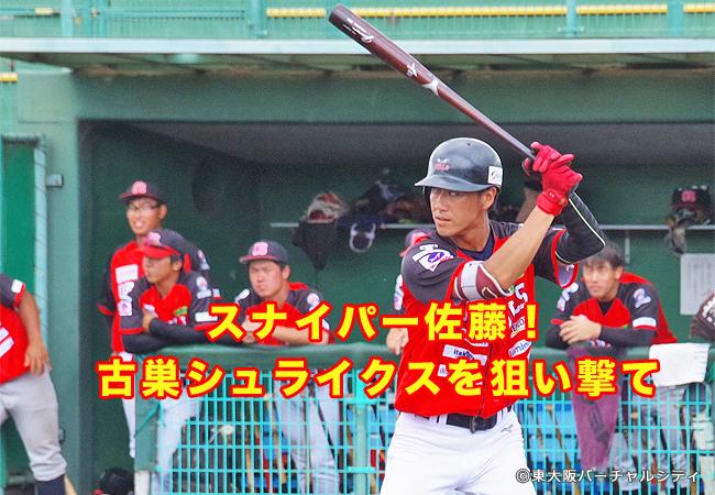 東大阪バーチャルシティがいま最も気になる佐藤選手!鋭い眼光ですべてを撃ち抜け