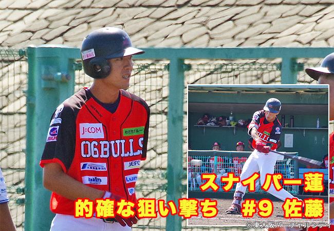 シーズン後半になって出番も増え、実力を発揮し始めています。東大阪バーチャルシティイチ押し選手です!