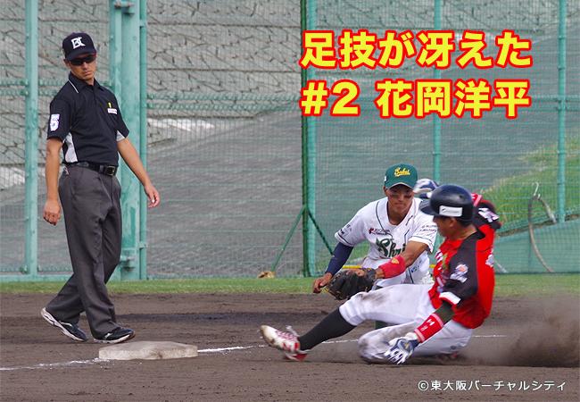 走塁にスランプなし!塁に出すと危険な洋平