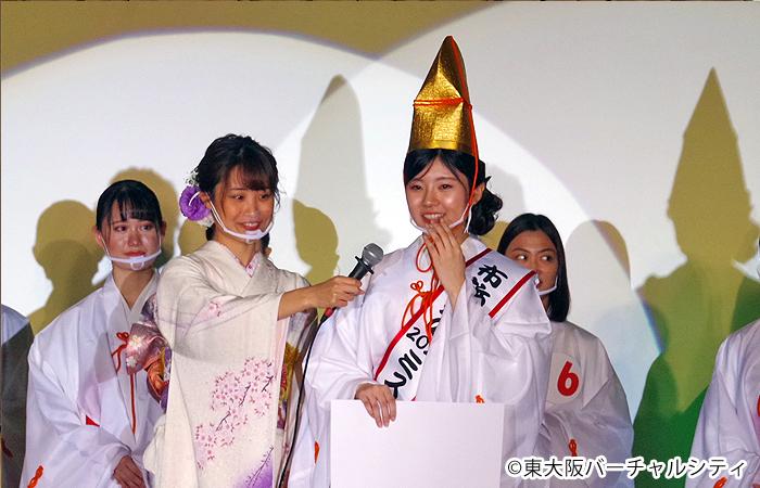 ミス福娘に選ばれたのは河村有紗さん。賞金50万円GETです!