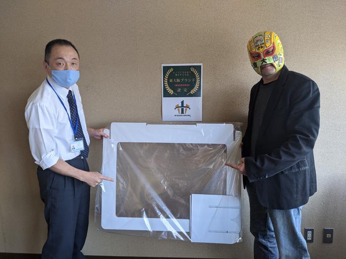 東大阪ブランド推進機構さんでマツダ紙工業さんの段ボール製のパーテーションをいただきました