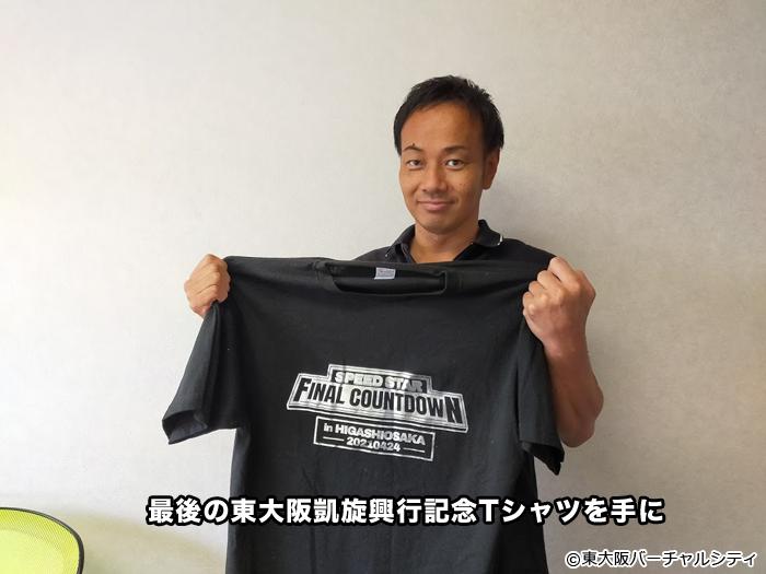 吉野正人選手 引退前単独インタビュー 東大阪出身のプロレスラー